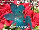 【AI謡子】君は薔薇より美しい【カバー】 #NEUTRINO