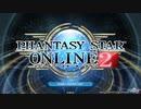 2012年07月04日 ゲーム ファンタシースターオンライン2 EP1ED 「永遠のencore」(喜多村英梨)