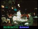 【TDL】 ブルーバイユー・レストランのBGM