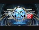 2012年07月04日 ゲーム ファンタシースターオンライン2 挿入歌 「終わりなき物語」(喜多村英梨)