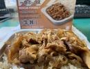 【非常食】レスキューフーズ 一食ボックス 牛丼を食べてみる【保存食】