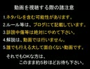 【DQX】ドラマサ10の強ボス縛りプレイ動画・第2弾 ~踊り子 VS 悪夢軍団~