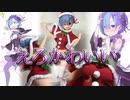 【レム】時期遅れのクリスマス衣装。はい、かわいいーっ!!【フィギュア】