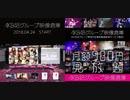 [実況]  AKB48グループ映像倉庫に入会しました。詳細を紹介!