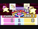 【実況】2人のカービィ好きによる 対決!カービィボウル!part6前編