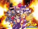 [実況]「史上最強の弟子ケンイチ(PS2)」第2回自己満足プレイ!