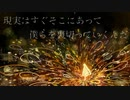 【初音ミク】幻の絵本【夏山よつぎ】