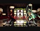 【Fate/MMD】始皇帝と衛士長でメーベル【1080p】