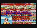 【コメント爆発動画】 ドナルドを信仰風化曲【ネイティブフェイス】