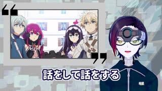 【アニメ】インフィニット・デンドログラム 前半【感想レビュー】
