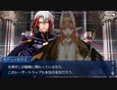 Fate/Grand Orderを実況プレイ アイアイエーの春風編part4