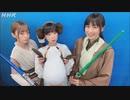 第45回 (20.03.09) 徳井青空のあにげっちゅ~今日からオタ活