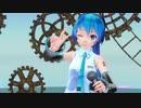 【ミクの日2020】【MMD】ファインダー(DSLR remix - re:edit)