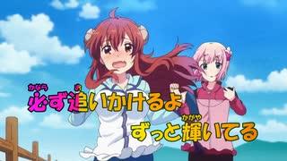 【ニコカラ】町かどタンジェント《まちカドまぞくOP》(On Vocal)+1