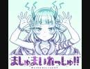SHOW BY ROCK!! ましゅまいれっしゅ!! - キミのラプソディー / LSDj Cover