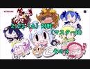 のんびりマスターB生活なボンバーガール2/22(土)対戦 3/3