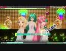 【MEGA39s】(041) shake it! EXTREME ホワイトワンピース&フェアリーワンピース&シフォンワンピース【nintendoswitch】