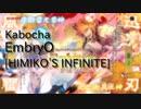 かぼちゃ - ΣmbryØ [HIMIKO'S INFINITE] +HR 99.91% FC [osu!ctb]