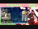 【艦これアレンジ】Fragment【令和桃の節句&沖に立つ波×UK Hardcore】