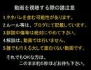 【DQX】ドラマサ10の強ボス縛りプレイ動画・第2弾 ~踊り子 VS 魔人軍団~