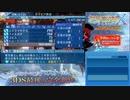 【実況】世界樹の迷宮X タイムシフト Part62-1【初見】