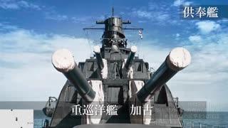 在りし日の連合艦隊