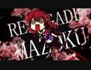 Renegade Mazoku