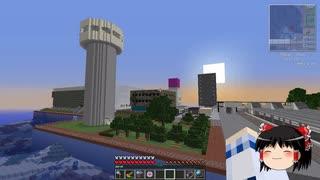 【Minecraft】科学の力使いまくって隠居生活隠居編 Part122【ゆっくり実況】