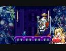【チラ裏ゲーム帖】ロックマン7 Part8