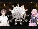 【ICEY】TAKA-HICEY #05【CeVIO実況】