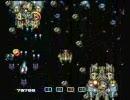 PCエンジン イメージファイト2 (1992) - Part2/3