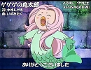 【V4_マクネナナ_Natural】ゲゲゲの鬼太郎【カバー】 #アマビエ