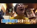 福岡から上京してきた青年が足立区の新年会&誕生日会に参加!!!!