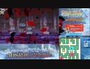 【実況】世界樹の迷宮X タイムシフト Part62-3【初見】