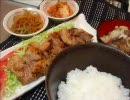 家庭で簡単おいしい料理【10、豚肉の味噌漬け定食】