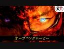 PS4『仁王2』オープニングムービー