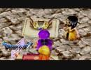 【実況】何もかもがハジメテのドラゴンクエスト5 #36【DQ5】