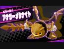 【実況】何かとやかましい4人で実況、星のカービィスターアライズ!【part31】