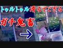 【実況㋟】トゥルトゥル滑るでござる!!(part7)[スーパーボンバーマンR]