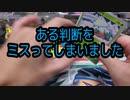 【雑談】ポケモンカードをスリーブに入れながら雑談する動画!!!しっかり自分の持ってる漫画の把握しておこう