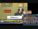 暗黒デュエリストになりたい侍の遊戯王 実況プレイ Part10