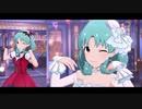 【ミリシタMV】オレンジの空の下 まつり姫ソロ&ユニットver