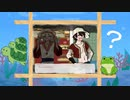 これってもしかして井の中の…?「FunkyStoryMode mingling」実況プレイ#4