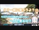 【ARK】生ハムメロンで空のデートを楽しむエビオとアルス【エビマル】