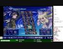 2020-02-22 中野TRF アルカナハート3 LOVEMAX SIX STARS!!!!!! 交流大会