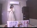 ETERNAL WIND -ほほえみは光る風の中-/森口博子