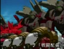My Favorite ZOIDS Sounds 【ゾイドOST】