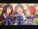 【EXVS2】蒼 歴 史 の 原 点.mp7【イフリート改・ビルドストライク】