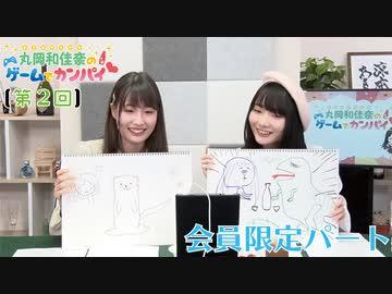 丸岡和佳奈の画像 p1_18