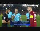 《19-20UEFA CL》 [ベスト16・2ndレグ] リヴァプール vs アトレティコ・マドリード